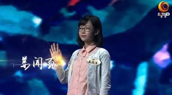 上海中学的高二女生姜闻页