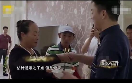 刘强东为母亲下长寿面