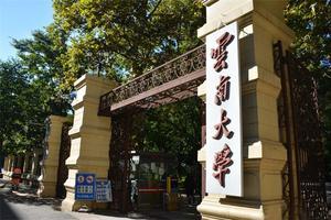 云南省2017MBA研究生招考成绩于2月17日公布