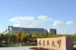 港媒:中国高校为何在争取募捐方面不积极