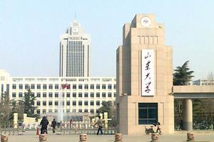 山东大学正式确认将建章丘主校区