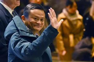 马云办15年学制私立学校 称为教育改革做尝试