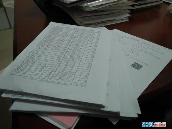厚厚的汇款记录单