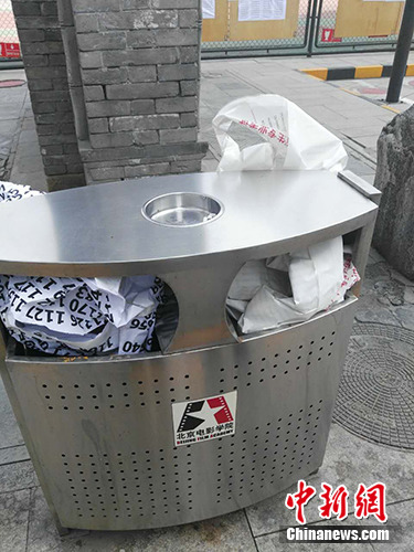 北影表演学院三试榜单发布,此前的复试榜单已被揭下放入垃圾