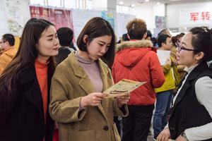 江苏16所高校进入中国大陆自然指数前百强