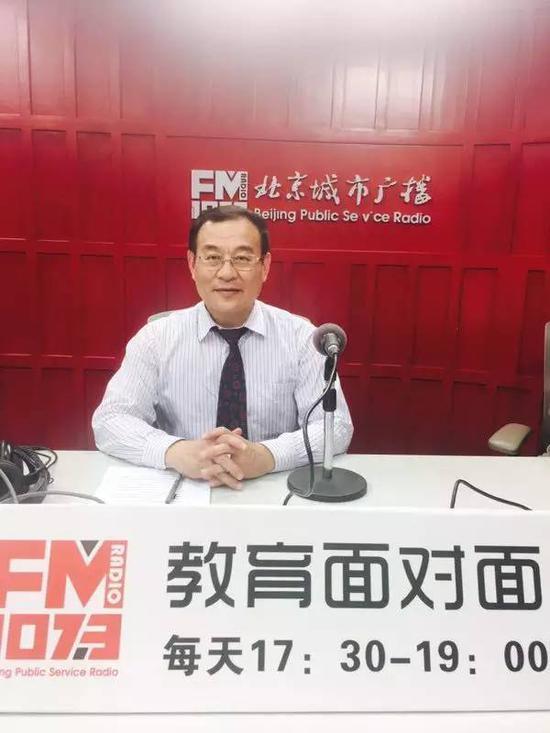 郑克强 北京市高考试题评价组学科专家、市特级教师、北京中小学首批正高教授、东城区学术委员会主任