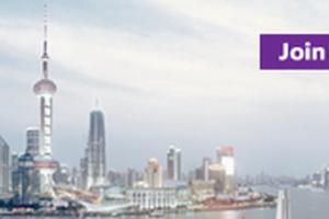 英国曼彻斯特商学院全球在职MBA项目开放课堂