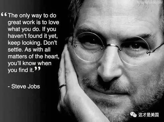 成就一番伟业的唯一途径就是热爱自己的事业。如果你还没能找到让自己热爱的事业,继续寻找,不要放弃。一旦你找到它,你的心就会告诉你。——史蒂夫·乔布斯