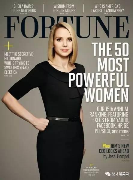 译:世界前50名最具权力的女性