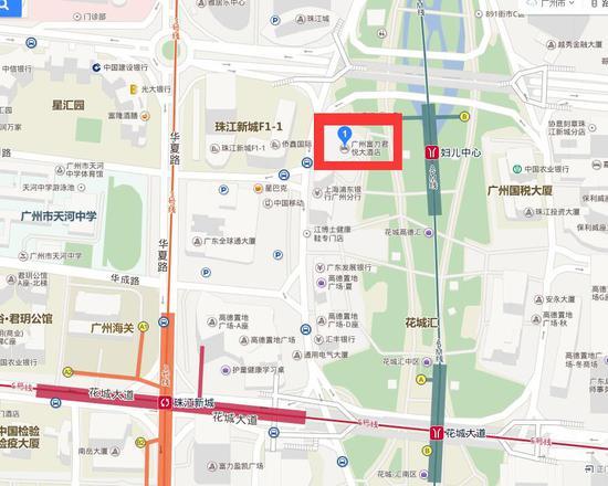 广州富力君悦大酒店3F地图