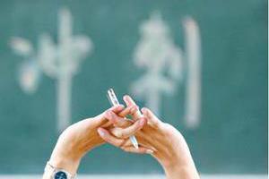 高考报志愿的11条分数线 决定你被哪所大学录取