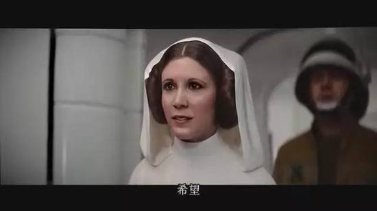 """""""莱娅公主""""多年后在电影中""""复活"""""""