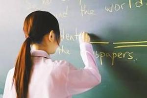 天津市普通高校春季招生考试将于3月25日举行