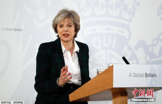 """资料图:当地时间1月17日,英国首相特里莎·梅就英国脱欧方案发表演讲,公布较为清晰的""""脱欧路线图""""。这是英国2016年6月份公投脱欧之后、首次给出明确的""""脱欧路线图""""。"""