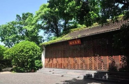位于杭州西湖鹆鹄湾附近的湖畔大学