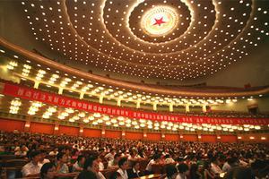 中国好志愿:盘点政坛名声最响的10所大学