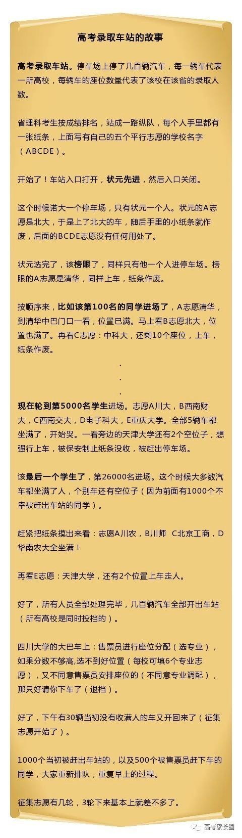 永利澳门游戏网站 3