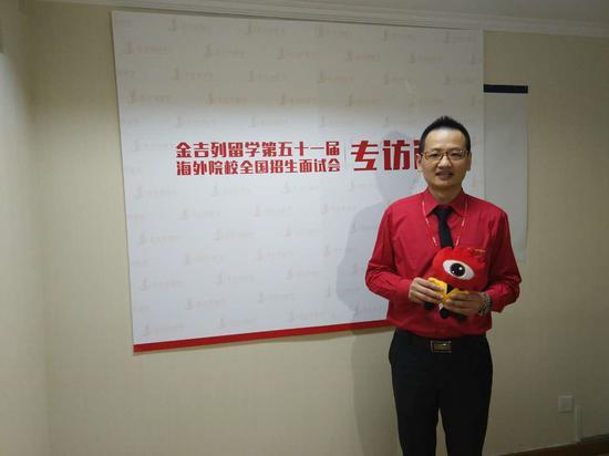 金吉列移民咨询顾问——刘曾武