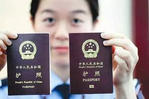 北京出台证件办理便民新规 APP可办出入境证件