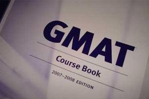 动态:GMAT考试首设中文注册报名系统