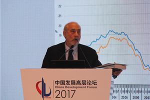 """西班牙马德里卡洛斯三世大学再掀""""经济""""风云"""