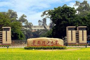 华南理工大学自主招生:考生必须服从专业调剂