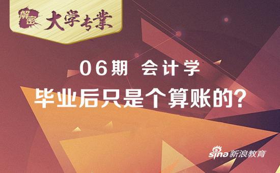 亚洲必赢官网app( 2