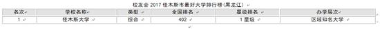 亚洲城手机登录 7