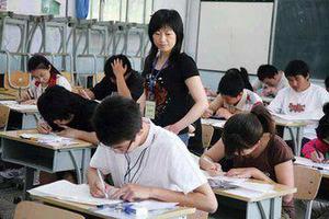 山东省2017年夏季高考工作实施意见