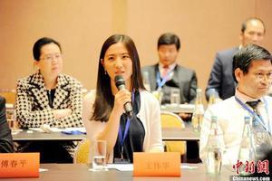 22岁华裔女孩任德国绿党地区理事长