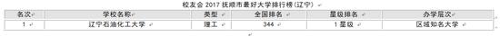 亚洲城手机登录 23