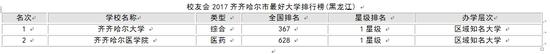 亚洲城手机登录 6