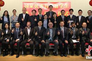 加拿大优秀自费中国留学生获颁奖学金