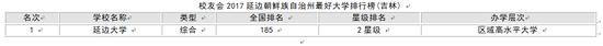 亚洲城手机登录 17