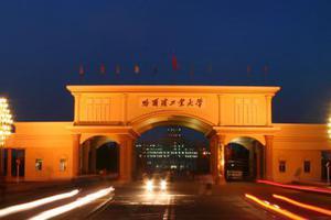 校友会2017中国东北地区各城市最好大学排行榜