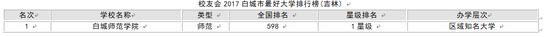 亚洲城手机登录 18