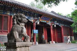 校友会2017中国华北地区各城市最好大学排行榜