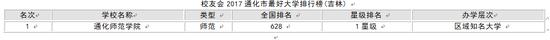 亚洲城手机登录 16