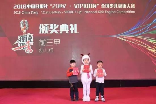 冠军张馨伊(中)、亚军黄星云(右)、季军张迦翔(左)。