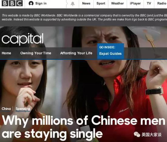 《纽约时报》的标题是:情人节,成千上百万的中国男人过得好孤独。