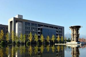 西北工业大学自主招生:计划招生50人以内