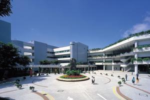 香港城市大学2017拟招211人 提前批录取
