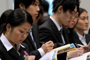 """中国留学生在日就职需明确方向 小心被""""捆绑"""""""