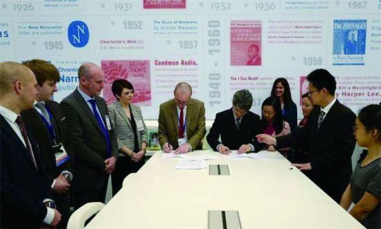 2017伦敦书展上,英国哈珀·柯林斯出版集团与上海世纪出版集团签订协议。