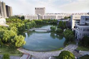 河海大学自主招生:计划招收250人