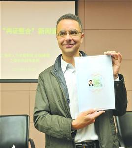 2016年11月3日,上海交大法籍院长卓尔清获颁首张《外国人工作许可证》 。(新华社资料图)