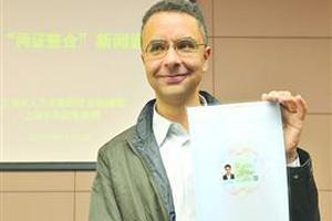 中国4月1日起全面实施外国人来华工作许可制度