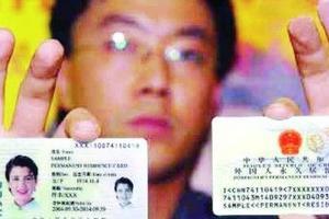 外籍华人申请办理中国签证可选哪些签证种类?