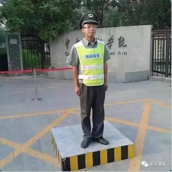 央美保安10年逆袭成才 中国画专业全国第八