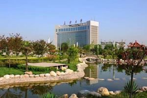 长安大学2017年自主招生简章